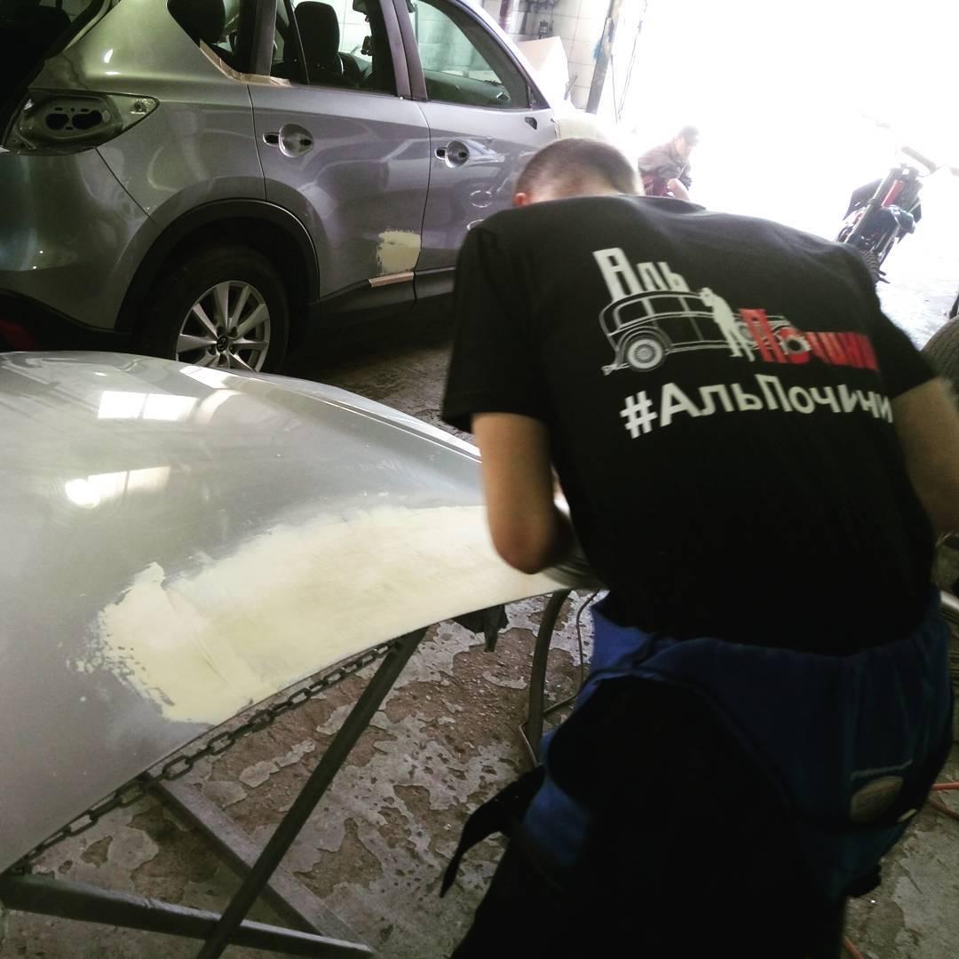 Аль Починим покраска капота