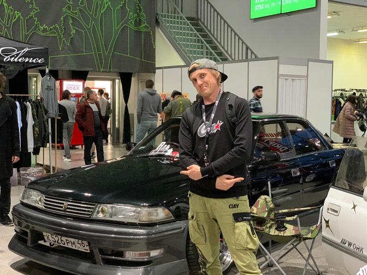 Drift Expo 2019